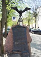 Беларусь, г. Брест