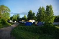 Лагерь. Утро.