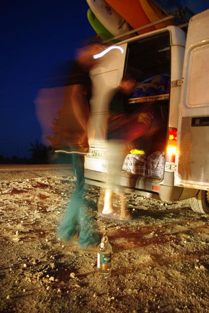Что мы искали ночью в автобусе? Отгадай с трех раз!