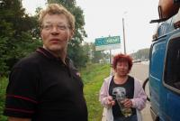 Юревичи: Володя и Ирина.