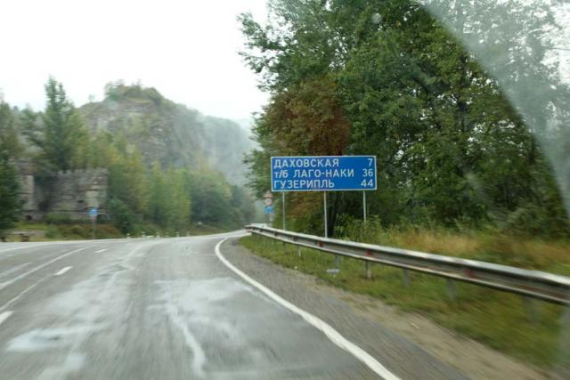 Осенний Кавказ 2013, учебно-тренировочный выезд. Осталось не много до базового лагеря.