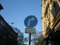 И откуда они знали, где мы оставим автобус? :)